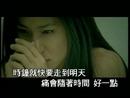 Yuan Liang (Karaoke)/Celest Cheung