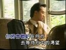 You Xi Ren Jian (Karaoke)/Angus Tung
