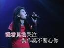 Xing Yu Xin Yuan (California Red 903 Live)/Pai Zhi Zhang