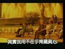 Qi Shi Ni Bu Dong Wo De Xin (Karaoke)/Angus Tung