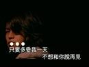 Duo Ai Wo Yi Tian (Karaoke)/Energy