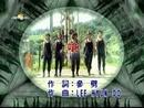 Qiang (Karaoke)/Energy
