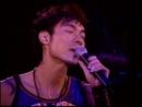 Ai Ni ('02 Live)/Andy Hui