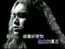 Wang Ji Wo Hai Shi Wang Ji Ta (Karaoke)/Dick & Cowboy