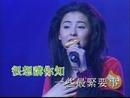 Yi Zhi Gua Nian (California Red 903 Live)/Pai Zhi Zhang