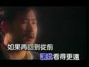 Zai Hui Dao Cong Qian (Karaoke)/Chang Ho Chril