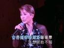 Wo Yao II (2002 Live)/Deanie Ip