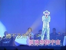 Chun Guang Zha Xie (2000 Live)/Anthony Wong