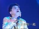 Bian Zou Bian Chang (2000 Live)/Anthony Wong