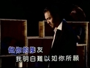 Ba Ai Fang Zai Xin Li (Karaoke)/Angus Tung