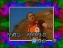 Wa (Subtitle Version)/Eric Tsang