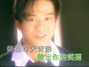 Nan Wang Ni Zhe Ye Xin Qing (Music Video)/Daniel Chan