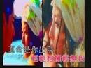 Dai Ni Kan Feng Jing (Music Video)/Eddie Ng