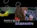 Shi Cha (Karaoke)/Celest Cheung