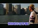 Bu Bi Tai Zai Yi (Karaoke)/Angus Tung