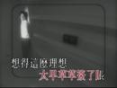 Li Xiang Dui Xiang/Eddie Ng