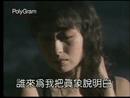 Gu Shi De Zhen Xiang (Karaoke)/Diana Yang, Michael Huang