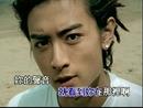 Di Er Ci Ai Shang Ni (Karaoke)/Energy