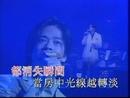 Gan Jue Xun Jian (California Red 903 Live)/Daniel Chan