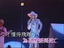 Hua Tian Zou Di (2000 Live)/Anthony Wong