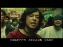 Xiang Gang Yi Ding De (Music Video)/Paul Wong
