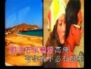 Ji Xu Ai Wo (Music Video)/Kelly Chen
