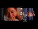 Xiang Ai Hen Nan (Music Video)/Jacky Cheung, Anita Mui