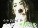 Ai Yu Tong De Bian Yuan (1994 Live)/Faye Wong