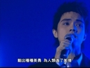 Blessing (Live)/Hins Cheung