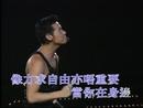 Qing Bu Jin ('91 Live)/Jacky Cheung
