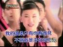 Wo De Wen Rou Zhi You Ni Kan De Jian (Karaoke)/May Lan