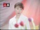 Lang Hua (Karaoke)/Linda Lee