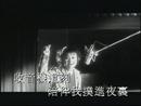 Yuan Feng De Tian Kong (Music Video)/Karen Tong