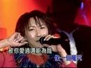 Yue Liang Re De Huo (Live Karaoke)/Linda Lee