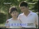 Shan Bian De Lian (Karaoke)/Shi Feng Lou