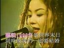 Chu Lu (1994 Live)/Faye Wong