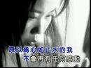 Ye Chang Meng Duo (Karaoke)/May Lan