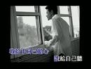 Hei Bai Hua Ying (Karaoke)/Jacky Cheung