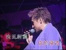 Yue Ban Wan (1999 Live)/Jacky Cheung