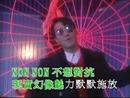 Bu Ke Tui Tang (Music Video)/Leon Lai