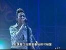 Ai De Ang Gui (Live)/Jia Qiang Huang