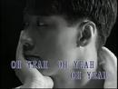 Oh! Ye (Music Video)/Leon Lai