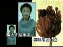 Ai Qing Wu Yong (Karaoke)/Linda Lee