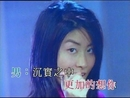 Nuo Ruo (Music Video)/Kelly Chen