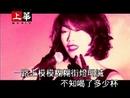 Zuo Ye Meng Xing Shi (Karaoke)/Linda Lee
