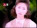 Ai Yi Bu Hen Yi Bu (Karaoke)/Linda Lee