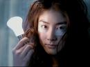 Zhen Gan Jue (Music Video)/Kelly Chen