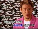 Tian Xia Di Yi Liu (Karaoke)/Jacky Cheung