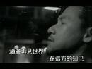 Gei Peng You (Karaoke)/Jacky Cheung