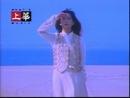 Wang Shi (Karaoke)/Mong Ting Wei